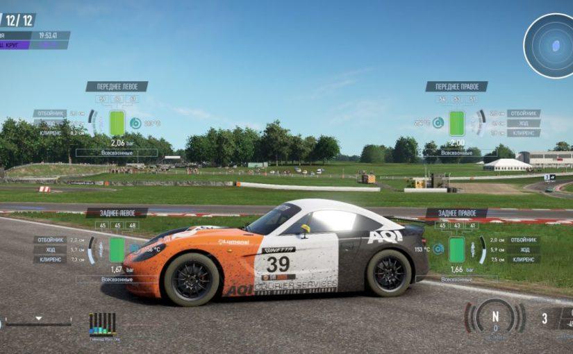 Project CARS 2: игра-хардкор в хорошем смысле слова.